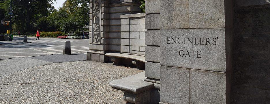 Engineer's Gate